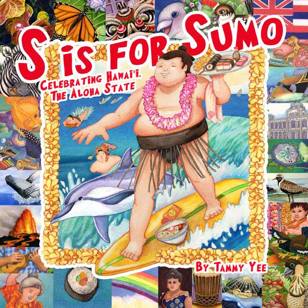 S is for Sumo by Tammy Yee