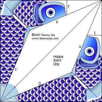 Koi Nobori Boys Day Carp Origami