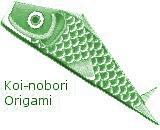 Koi-nobori Origami
